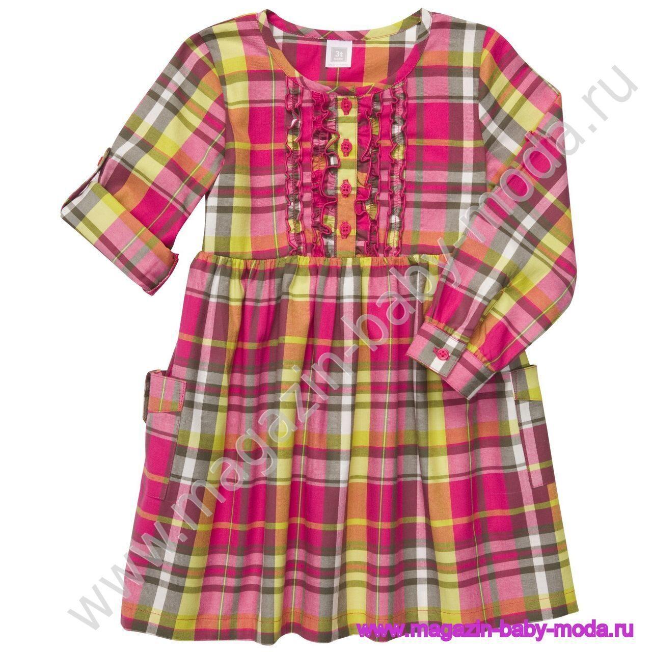 Фланелевое платье купить