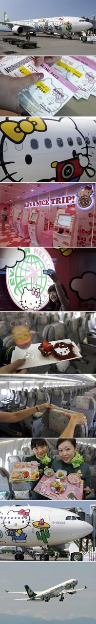 hello-kitty-airlines (3)